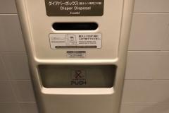 イオンレイクタウンカゼ女子トイレ レストラン近く(3F)のオムツ替え台情報