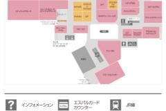 エスパル仙台(2F)の授乳室・オムツ替え台情報
