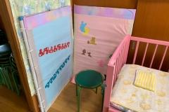 上市町役場 上市町こどもの城(1F)の授乳室・オムツ替え台情報