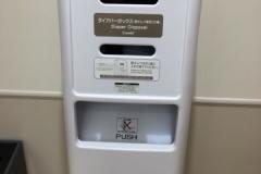 イオンモール堺鉄砲町(1F)の授乳室・オムツ替え台情報