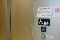 新宿NSビル(1F、29F)のオムツ替え台情報