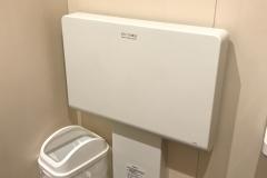 スシロー 中津川店(1F)のオムツ替え台情報