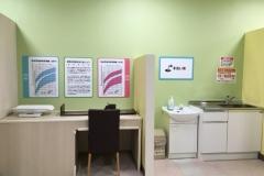 イオン大宮西店(4F)の授乳室・オムツ替え台情報