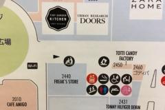ららぽーと立川立飛(2F エレベーター横ベビー休憩室)の授乳室・オムツ替え台情報