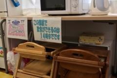 諏訪児童館(1F)の授乳室・オムツ替え台情報
