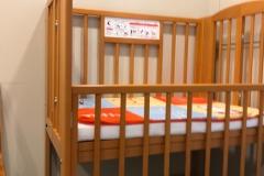 函館市中央図書館(1F)の授乳室・オムツ替え台情報