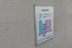 宮島口駅(改札外)のオムツ替え台情報