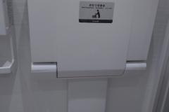 知多信用金庫 本店営業部(1F)の授乳室・オムツ替え台情報