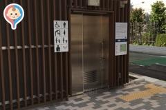 駒込大観音公園(1F)のオムツ替え台情報