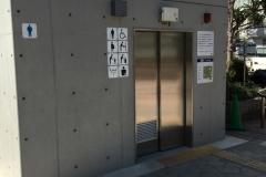 駕町公園  だれでもトイレ(1F)のオムツ替え台情報