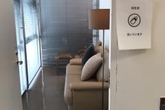コイズミ東京ビル(3F)の授乳室・オムツ替え台情報