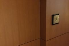 丸ノ内ホテル(7階 多目的トイレ内)のオムツ替え台情報