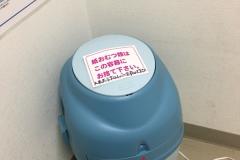 西松屋 飯塚弁分店の授乳室・オムツ替え台情報