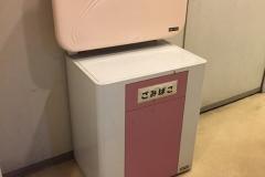 神戸市立図書館兵庫図書館(2F)のオムツ替え台情報