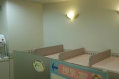 近鉄百貨店四日市店(6階)の授乳室・オムツ替え台情報