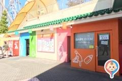東京ドームシティ アトラクションズ(1F)の授乳室・オムツ替え台情報