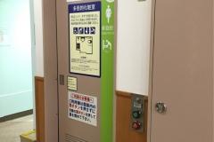 イトーヨーカドー赤羽店 多機能トイレ(2F)のオムツ替え台情報