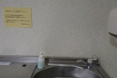 東京都立小児総合医療センター(1F)