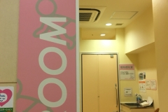 マーサ21 フードコート横1F(1F)の授乳室・オムツ替え台情報