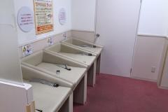 イオン坂出店(3F)の授乳室・オムツ替え台情報