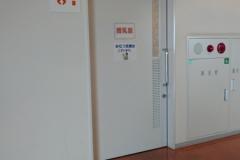 阿波おどり空港(3F)の授乳室・オムツ替え台情報