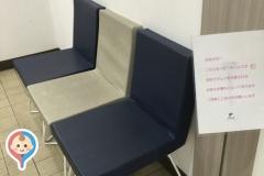仙台フォーラス(3階 女子トイレ)の授乳室・オムツ替え台情報