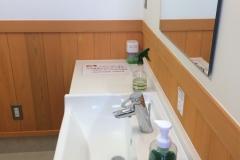 須坂市動物園の授乳室情報