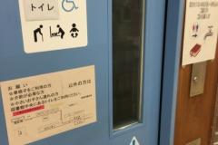 江東区立東陽図書館(1階)の授乳室・オムツ替え台情報