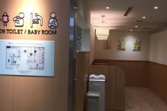 阪急三番街(北館 B1F)の授乳室・オムツ替え台情報