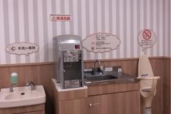 イトーヨーカドー たまプラーザ店(2F)の授乳室・オムツ替え台情報