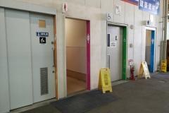 ホームセンターコーナン 松山三津浜店(1F)の授乳室・オムツ替え台情報