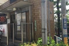 白山上 公衆トイレ(1F)のオムツ替え台情報