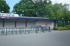 メットライフドーム(チケットセンター)の授乳室・オムツ替え台情報