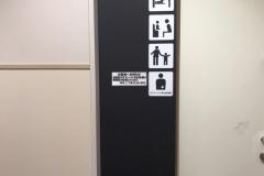 カスミ フードスクエア水戸西原店(1F)のオムツ替え台情報