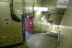 東京メトロ有楽町線(日比谷方面改札内)のオムツ替え台情報