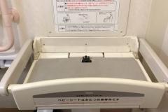 業務スーパー 静岡千代田店のオムツ替え台情報