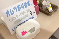 愛知日産自動車(株) 滝ノ水店(1F)の授乳室・オムツ替え台情報