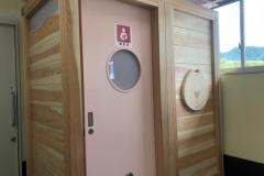 かつらぎ西PA(下り)(トイレ建物の火災受信室内)の授乳室情報
