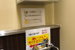 原信 新津店(1F)の授乳室・オムツ替え台情報