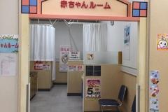 イオン三木店(3F)の授乳室・オムツ替え台情報