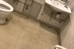 神奈川県 港北警察署(1F)のオムツ替え台情報