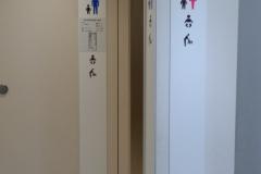 遠鉄百貨店(5F トイレ)のオムツ替え台情報