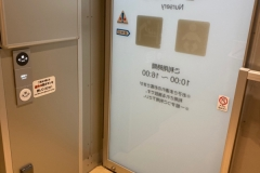 JR武蔵小杉駅 横須賀線ホーム下(1F)の授乳室・オムツ替え台情報