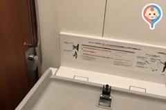 西友サンシャイン西友店の授乳室・オムツ替え台情報