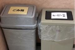 イズミヤ 宮崎店(2F)の授乳室・オムツ替え台情報
