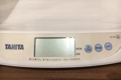 イオンモール高崎(2F)の授乳室・オムツ替え台情報