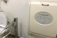 エディオン豊田大林店(1F)のオムツ替え台情報