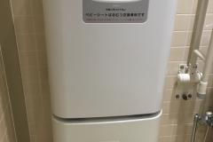 スーパーヤオヒコ柏原本郷店(1F)のオムツ替え台情報