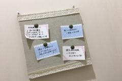 スズキ自販福岡 アリーナ和白(1F)の授乳室・オムツ替え台情報