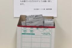 宮古空港(搭乗口)の授乳室・オムツ替え台情報